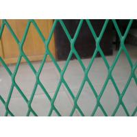 Wholesale Spraying Coating Expanded Metal Mesh 1.5mm Thickness Plate Punching Weaving from china suppliers