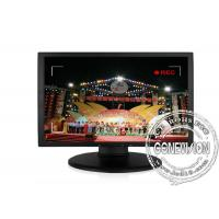 "Buy cheap 8 Bit Medical LCD Monitors 32"" with 1366x 768 , Wide Viewing Angle from Wholesalers"