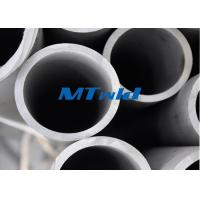 Wholesale DN150 6 Inch TP 321 / 317 / 347 / 347H Welding Stainless Steel Pipe Annealing from china suppliers