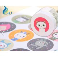 Wholesale Security Barcode Laser Printable Vinyl Stickers Adhesive Laminated Number Sticker from china suppliers