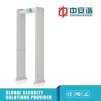 Buy cheap New LED  Intelligent Security Walk Through Metal Detector full Body Scanner For Airport from wholesalers