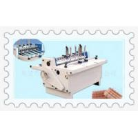 Buy cheap corrugated cardboard automatic leaving board machine supplier from wholesalers