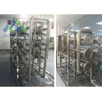 Wholesale Durable RO Water Treatment Plant RO Mineral Water Machine 0.8 - 1.4 Mpa Pressure from china suppliers