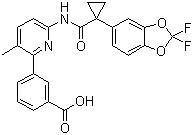 Wholesale Buy high quality VX-809; Lumacaftor; CAS 936727-05-8; Molecular Formula: C24H18F2N2O5, Molecular Weight: 452.51 from china suppliers