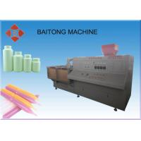 Wholesale Pp / PE Bottles Plastic Molding Machine , Connection Six Die Mold Rotational Mold Makers from china suppliers