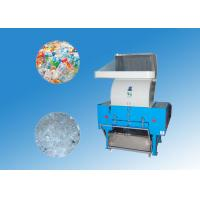 Buy cheap Stainless steel plastic crusher machine for waste pe pp bottle from wholesalers