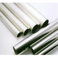 Wholesale 904L Duplex stainless steel pipe from china suppliers