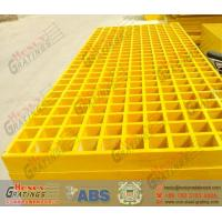 Buy cheap HESLY Moulded FRP Grating from wholesalers
