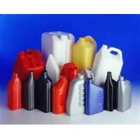 Wholesale 22L, 35L, 65L Cold or Hot Runner HDPE plastic blow mould manufacturers  from china suppliers