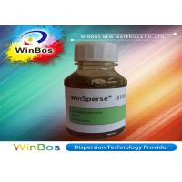 Wholesale Winsperse Cationic Dispersant Dispersing Organic Pigment Powder ISO 9001 2008 Approved from china suppliers
