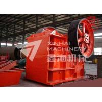 Buy cheap Low Cost High Profit Crusher Machine from wholesalers