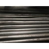 Wholesale Alloy Engineering Steel Bar Bearing Steel Round Bar GBGCR15/DIN EN31/ SUJ2/100Cr6/AISI 52100 from china suppliers