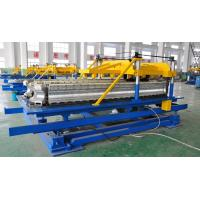 China SBG-250 Double Wall Corrugated Pipe Machinery , Corrugated Pipe Making Machinery on sale