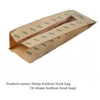 Wholesale Sandwich & bread bag, Sandwich paper bag, Pastry packing paper bag,  French bread bag,  Bread packing bag,  Bread stick from china suppliers