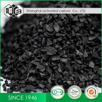 Wholesale 900mg/G Cyanuric Chloride Granulated Activated Charcoal from china suppliers