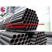 Wholesale DIN CS pipes from china suppliers