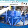 Hot Sale PET Bottle Recycling Line, Plastic Water Bottle Washing Machine for sale