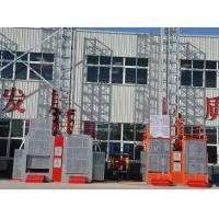 Wholesale Construction lifter SC200/200 from china suppliers