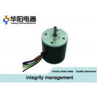Wholesale 36BL Three Phase Brushless Motor , High Speed Micro DC Motor For Stage Lighting from china suppliers