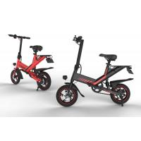 China Aluminum Alloy Frame Full Size Folding Bicycle 14 Inch 25 KM/H Speed Stability for sale