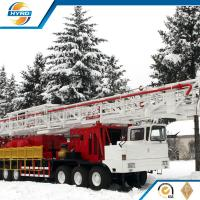 Buy cheap Professional Onshore Oil Well Workover Oil Rig Truck Mounted Without Guyline from Wholesalers