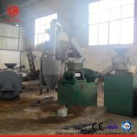 Wholesale High Efficiency Organic Fertilizer Production Line from china suppliers
