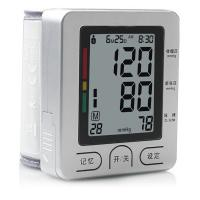 Wholesale LCD Wrist Digital Blood Pressure monitors Oscillometric for Hopspital from china suppliers