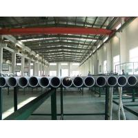 Wholesale Stainless Steel Seamless Tube, ASTM A213 TP316 /TP316L /TP316H TP316Ti, Heat Exchanger Application from china suppliers
