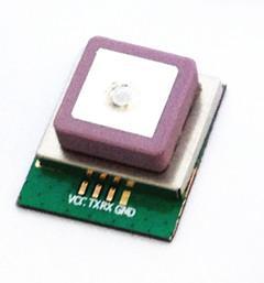 China DVR GPS antenna receiver gm2018U7 BLOX7020chip on sale