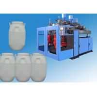 Wholesale Hollow automatic blow molding machine for 200 liter plastic bottles from china suppliers