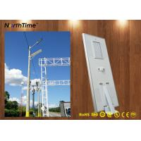 Buy cheap Rust proof Outdoor Lighting Integrated Solar Street Light Can Work 7 Rainy Days from wholesalers