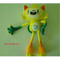 China 2016 Brazilian Olympic Mascot Vinicius Plush Doll Stuffed Toy 30cm Come From Rio de Janeir on sale