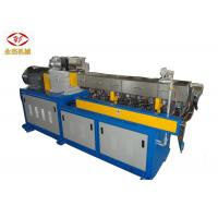 Wholesale Horizontal Double Screw Polymer Extrusion Machine With Vacuum Venting System from china suppliers