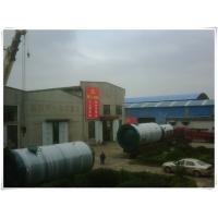 Wholesale Green Color Air Compressor Storage Replacement Tank , Air Compressor Receiver Tank from china suppliers