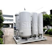 Stable Performance High Pressure Oxygen Concentrator Used In Paper Making for sale