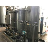 Buy cheap Automated Type Air Separation N2 Generator Environment Friendly from wholesalers