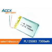 Wholesale 3.7V lipo battery 125083 125080 805080 7300mAh polymer lithium battery for power bank, gps tracker from china suppliers