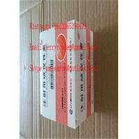 China HGH HCG Health Growth Hormone Human Chorionic Gonadotropin 99.9% Purity HGH HCG Health Growth Hormone on sale