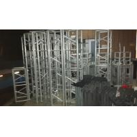Wholesale Aluminum Outdoor Performance Stage Lighting Truss Silvery Rigging 289mmx289mm from china suppliers