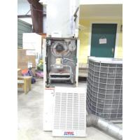 Wholesale Gas Fired Chiller Heater Parameter from china suppliers
