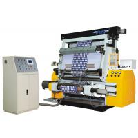 Quality Slitter Rewinder Machine , Auto Inspection Machine With Deviation Correction System for sale