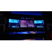 Wholesale Indoor Church LED Screen , High Resolution 4x3m Background LED Display Screen from china suppliers