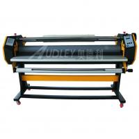 Buy cheap Hot Laminator, Laminating Machine (ADL-1600H1) from wholesalers