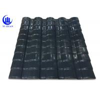 Wholesale Synthetic Resin Plastic Corrugated Roofing Sheets 1050mm from china suppliers