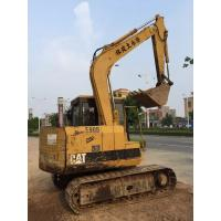 China sell cheap 0.3m³ Japan excavator Caterpillar E70B with Japan origin, particularly suitable for Bangladesh for sale