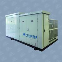Wholesale Wind Power And PV Packaged Transformer Substation Compact Substation Suppliers YBT13-40.5(FD)Series from china suppliers