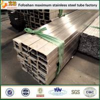Wholesale New Style Customized Stainless Steel Square Slotted Tube from china suppliers