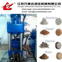 Wholesale Metal Chips Briquette Press machine from china suppliers