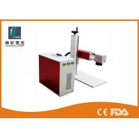 China High Precision Fiber Laser Engraving Machine 20W 30W 50W For Metal Iphone 6S Case on sale