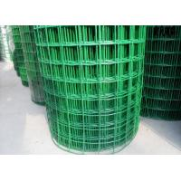 Wholesale Low Carbon Powder Coated Steel Wire Fencing 2-6.0mm Dia With Euro Style from china suppliers
